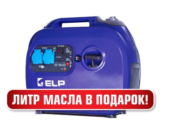 Бензогенератор ELP LH2000I 2KW WITH RESET - 1